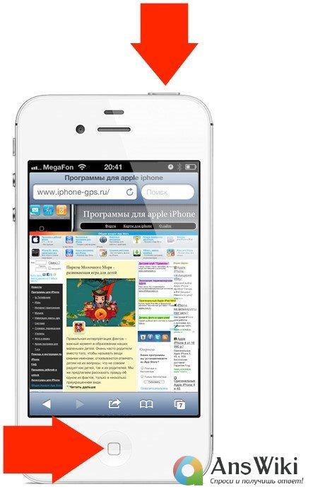 Как на айфоне 5 s сделать скриншот
