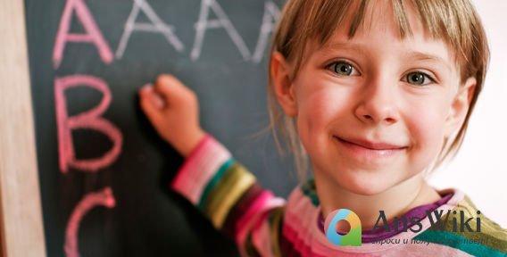 Со скольки лет можно обучать ребенка английскому языку
