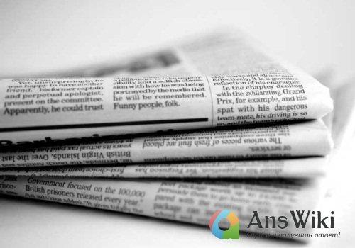 Зачем в наше время нужны газеты и журналы