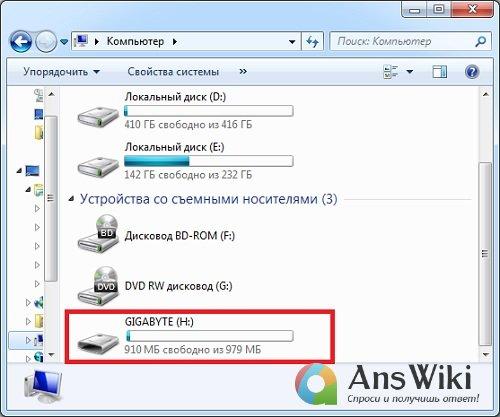 Как сделать форматирование на компьютере
